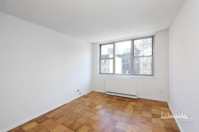 2 Bedrooms, Rose Hill Rental in NYC for $2,984 - Photo 2