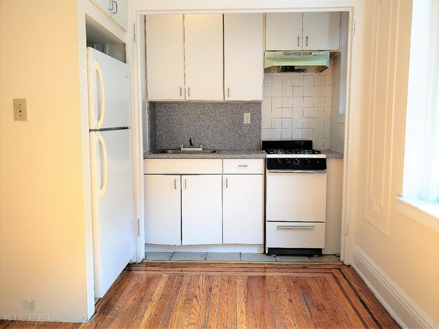 1 Bedroom, Sunnyside Rental in NYC for $1,875 - Photo 2