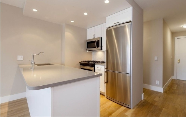 2 Bedrooms, Manhattan Valley Rental in NYC for $3,880 - Photo 1