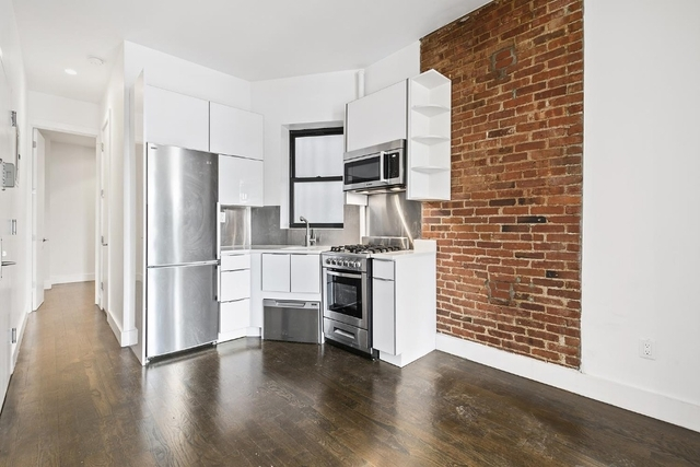 2 Bedrooms, Upper West Side Rental in NYC for $2,862 - Photo 1
