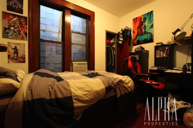 4 Bedrooms, East Harlem Rental in NYC for $3,500 - Photo 2