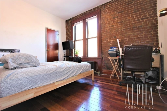 4 Bedrooms, East Harlem Rental in NYC for $3,500 - Photo 1