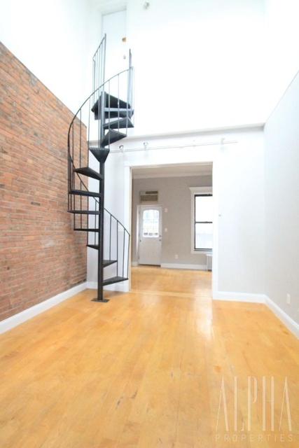1 Bedroom, NoMad Rental in NYC for $2,748 - Photo 2