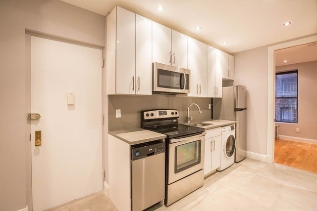 2 Bedrooms, Hudson Heights Rental in NYC for $2,125 - Photo 1