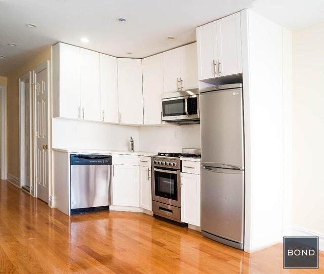 1 Bedroom, Hell's Kitchen Rental in NYC for $2,325 - Photo 2