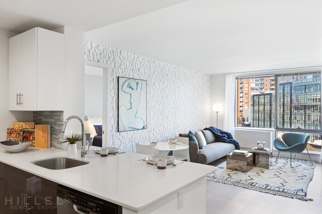 2 Bedrooms, Williamsburg Rental in NYC for $5,450 - Photo 1