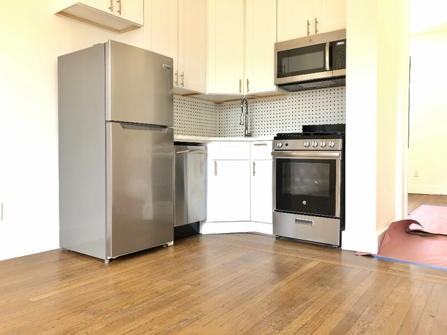 1 Bedroom, Morningside Heights Rental in NYC for $2,333 - Photo 2