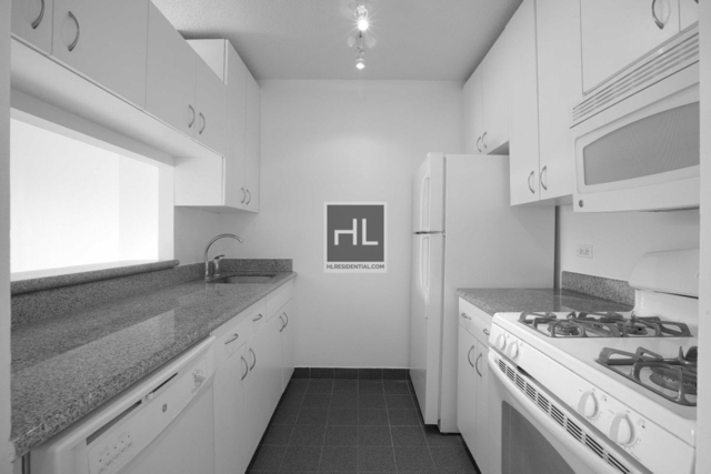 2 Bedrooms, Lincoln Square Rental in NYC for $3,485 - Photo 1