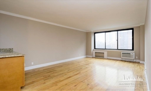 2 Bedrooms, Manhattan Valley Rental in NYC for $3,100 - Photo 1