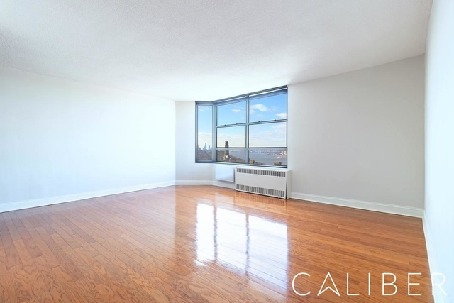1 Bedroom, Manhattanville Rental in NYC for $2,125 - Photo 2
