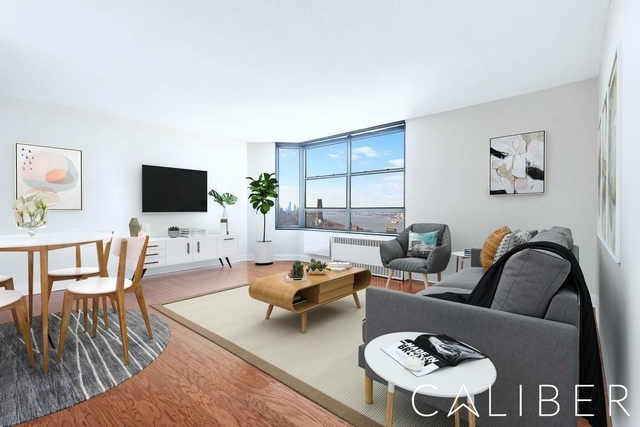 1 Bedroom, Manhattanville Rental in NYC for $2,125 - Photo 1