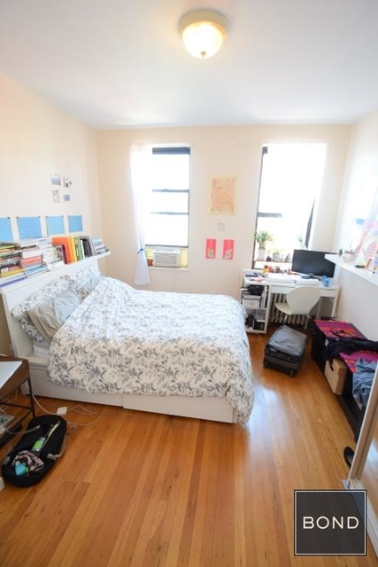 2 Bedrooms, Bowery Rental in NYC for $2,895 - Photo 2