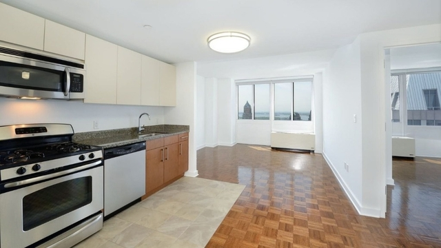 1 Bedroom, Downtown Brooklyn Rental in NYC for $3,725 - Photo 1