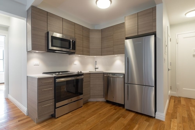 2 Bedrooms, Lincoln Square Rental in NYC for $5,037 - Photo 2