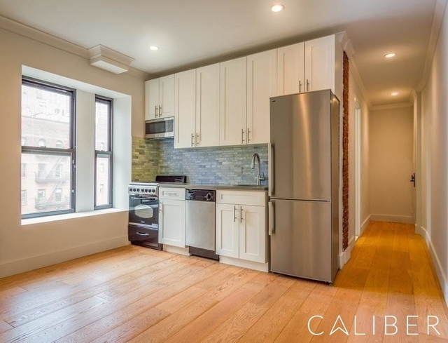 2 Bedrooms, Turtle Bay Rental in NYC for $3,208 - Photo 1