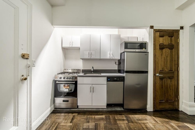 1 Bedroom, NoMad Rental in NYC for $2,695 - Photo 2