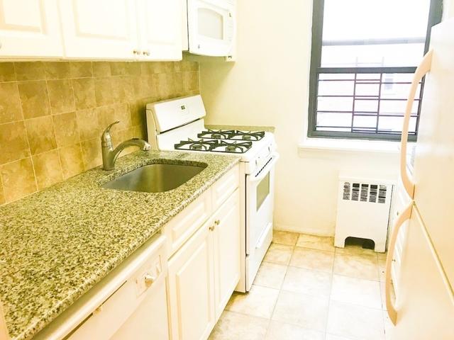 1 Bedroom, Rego Park Rental in NYC for $1,825 - Photo 1