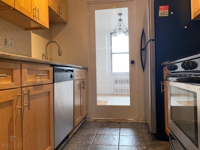 2 Bedrooms, Kew Gardens Hills Rental in NYC for $2,000 - Photo 1
