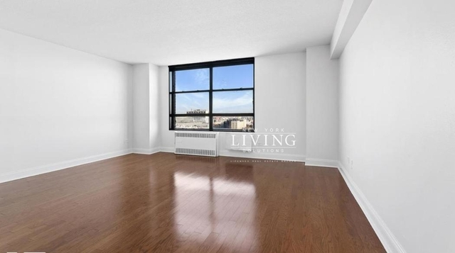 1 Bedroom, Manhattanville Rental in NYC for $2,100 - Photo 1