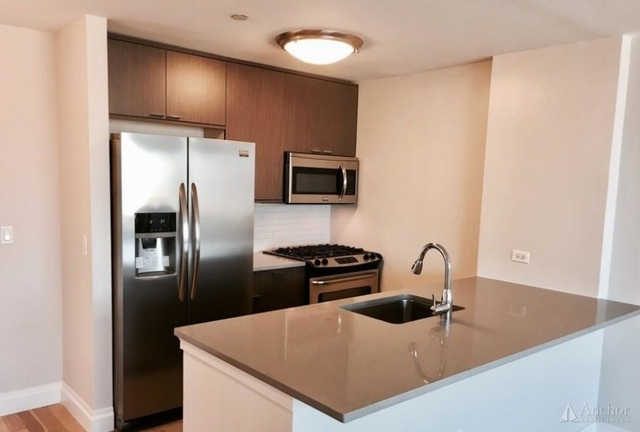 1 Bedroom, NoMad Rental in NYC for $4,195 - Photo 2