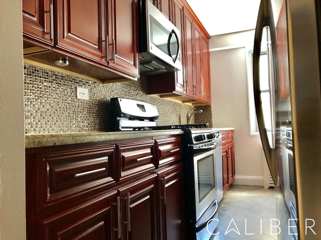 1 Bedroom, Manhattan Valley Rental in NYC for $3,461 - Photo 2