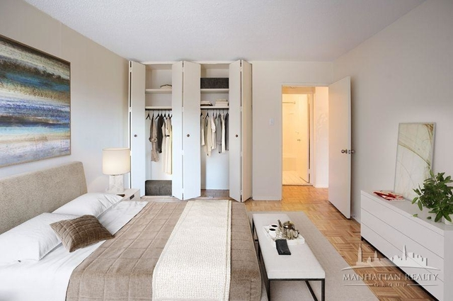 3 Bedrooms, Yorkville Rental in NYC for $4,010 - Photo 2
