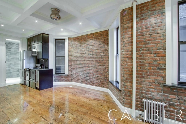 1 Bedroom, Manhattan Valley Rental in NYC for $2,580 - Photo 2