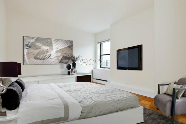 3 Bedrooms, Koreatown Rental in NYC for $4,100 - Photo 1