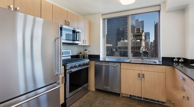 4 Bedrooms, Hell's Kitchen Rental in NYC for $5,200 - Photo 2