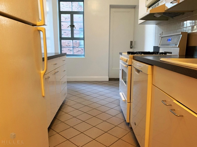 2 Bedrooms, Forest Hills Rental in NYC for $2,895 - Photo 2