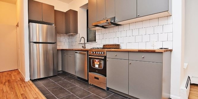 1 Bedroom, Little Senegal Rental in NYC for $2,600 - Photo 2