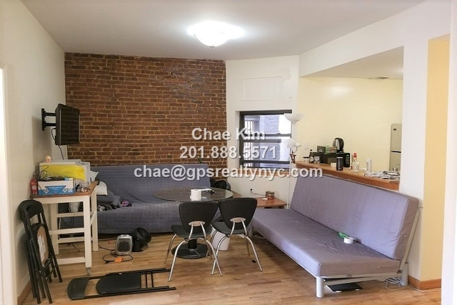 4 Bedrooms, Manhattan Valley Rental in NYC for $4,795 - Photo 1