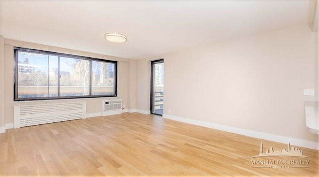 2 Bedrooms, Manhattan Valley Rental in NYC for $5,990 - Photo 1