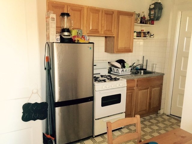 1 Bedroom, Astoria Rental in NYC for $1,695 - Photo 1