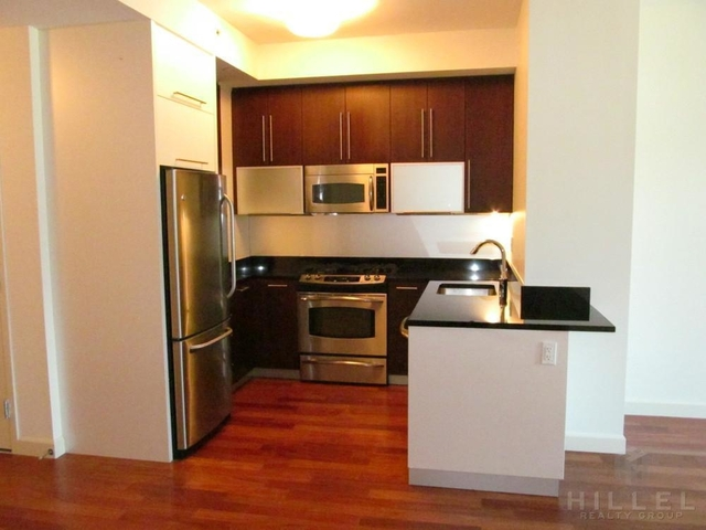 1 Bedroom, DUMBO Rental in NYC for $3,990 - Photo 2