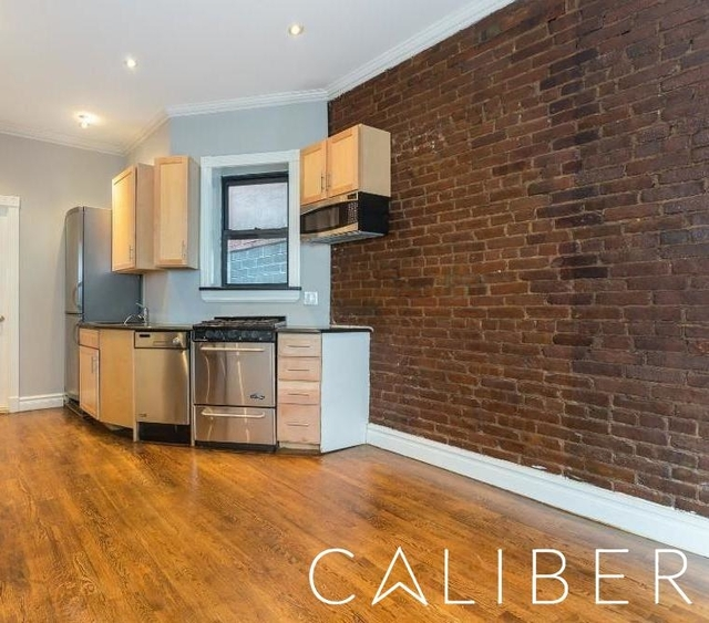 2 Bedrooms, Rose Hill Rental in NYC for $3,134 - Photo 1