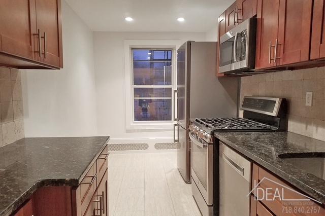 2 Bedrooms, Manhattan Terrace Rental in NYC for $2,125 - Photo 1