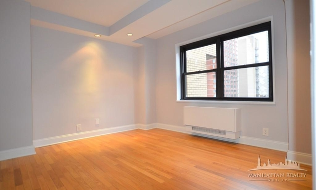 3 Bedrooms, Turtle Bay Rental in NYC for $4,975 - Photo 2