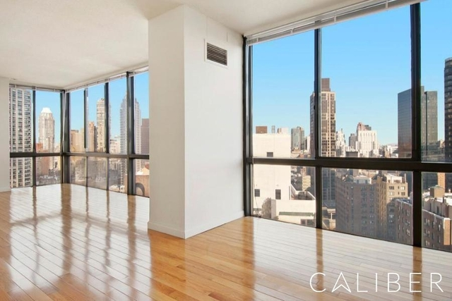 4 Bedrooms, Sutton Place Rental in NYC for $7,995 - Photo 2