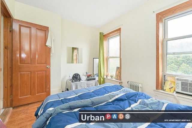 1 Bedroom, Clinton Hill Rental in NYC for $1,925 - Photo 2