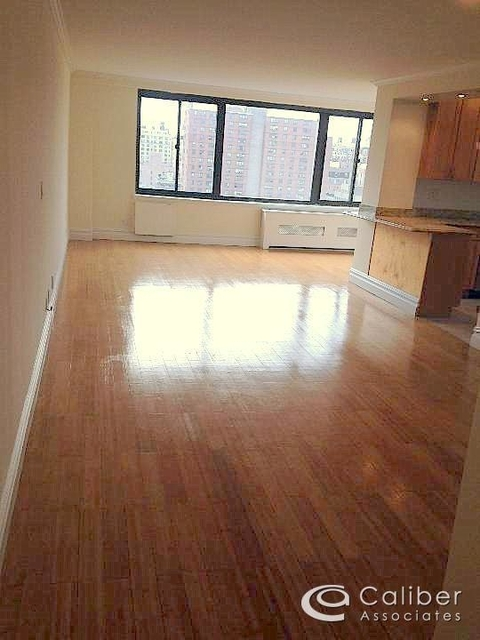2 Bedrooms, Manhattan Valley Rental in NYC for $4,450 - Photo 1