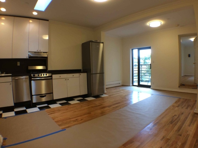 1 Bedroom, Upper West Side Rental in NYC for $3,300 - Photo 2