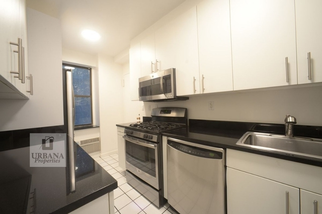 1 Bedroom, Upper East Side Rental in NYC for $10,000 - Photo 2