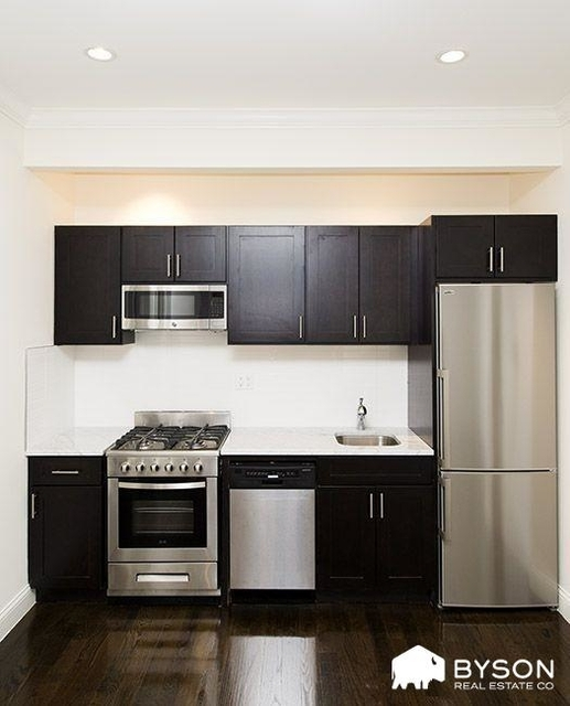 3 Bedrooms, Sutton Place Rental in NYC for $4,395 - Photo 1