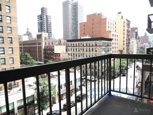 2 Bedrooms, Rose Hill Rental in NYC for $6,150 - Photo 1