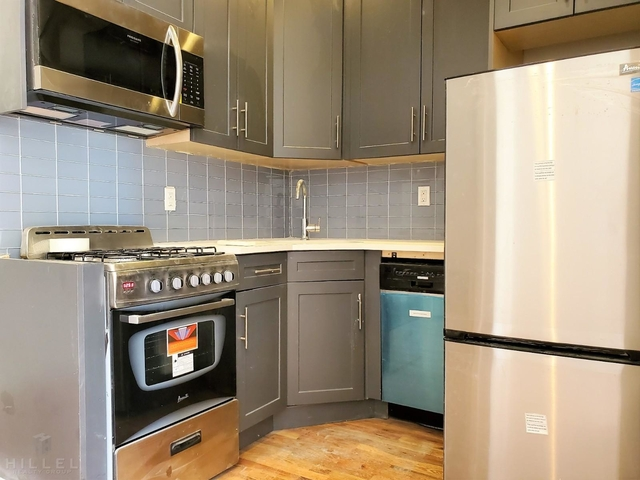 1 Bedroom, Ridgewood Rental in NYC for $2,100 - Photo 1