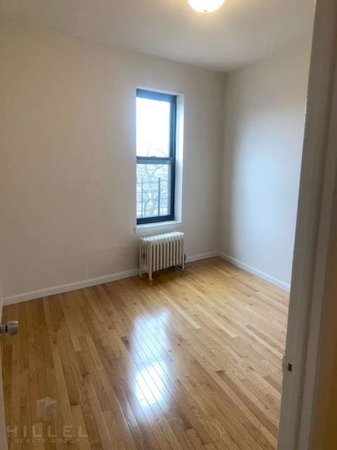1 Bedroom, Elmhurst Rental in NYC for $1,833 - Photo 2