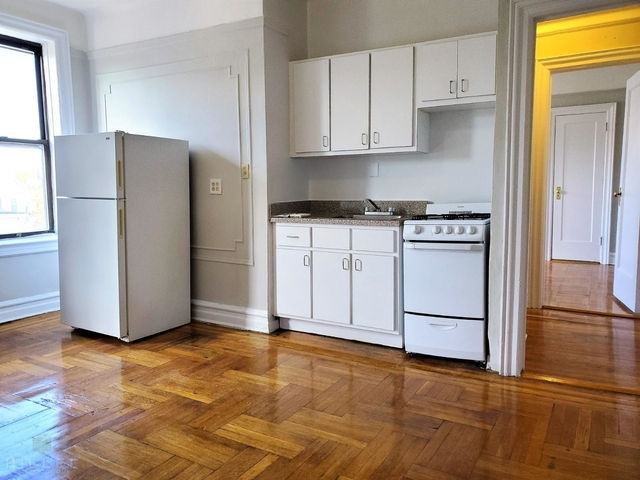 1 Bedroom, Richmond Hill Rental in NYC for $1,675 - Photo 1