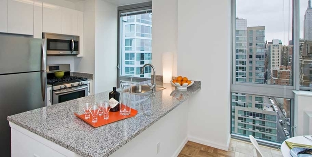 2 Bedrooms, Hell's Kitchen Rental in NYC for $4,655 - Photo 2