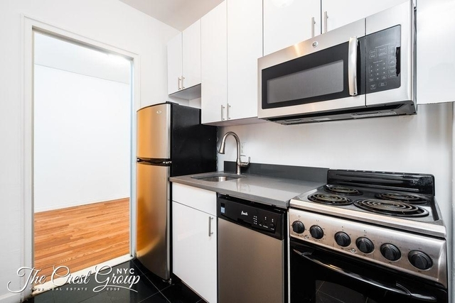Studio, Hudson Heights Rental in NYC for $2,050 - Photo 2
